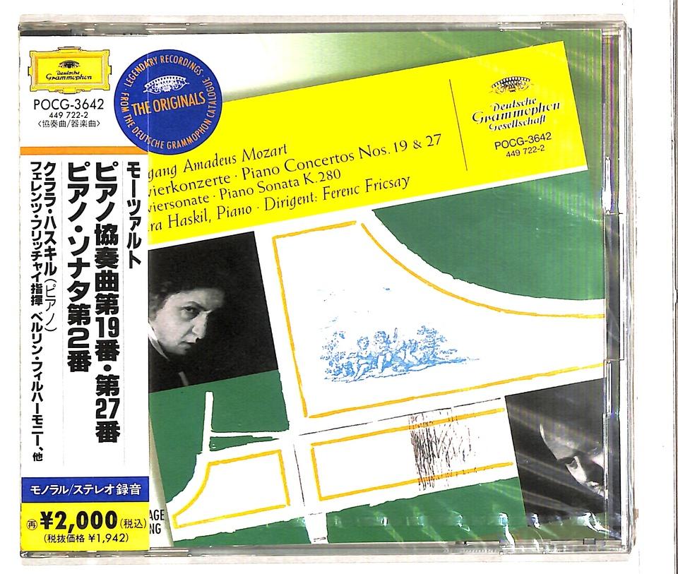 【未開封】モーツァルト:ピアノ協奏曲第19番、第27番、ピアノ・ソナタ第2番 モーツァルト 画像