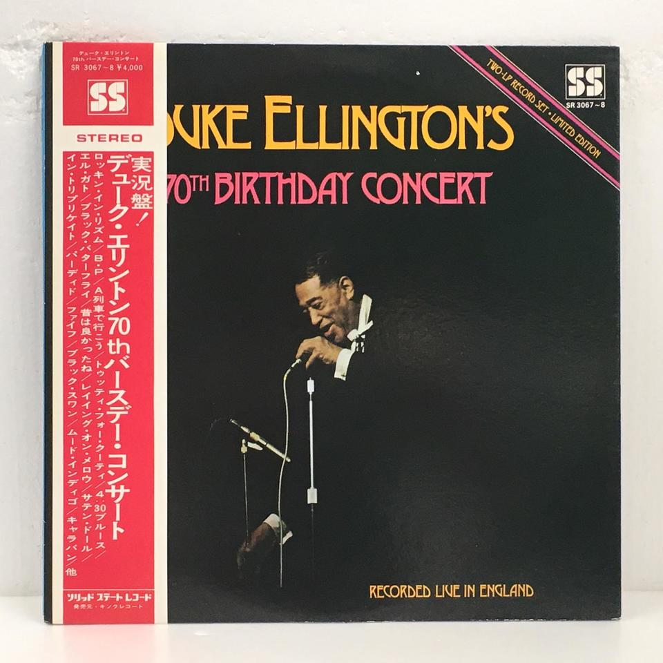 70TH BIRTHDAY CONCERT/DUKE ELLINGTON DUKE ELLINGTON 画像