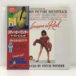 SELECTIONS FROM THE ORIGINAL MOTION PICTURE SOUNDTRACK THE WOMAN IN LED/STEVIE WONDER