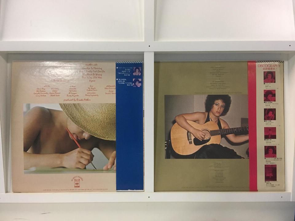 ジャニス・イアン 2枚セット  画像