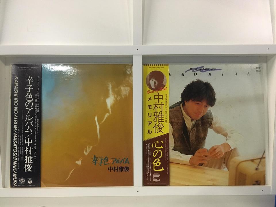 中村雅俊 2枚セット  画像