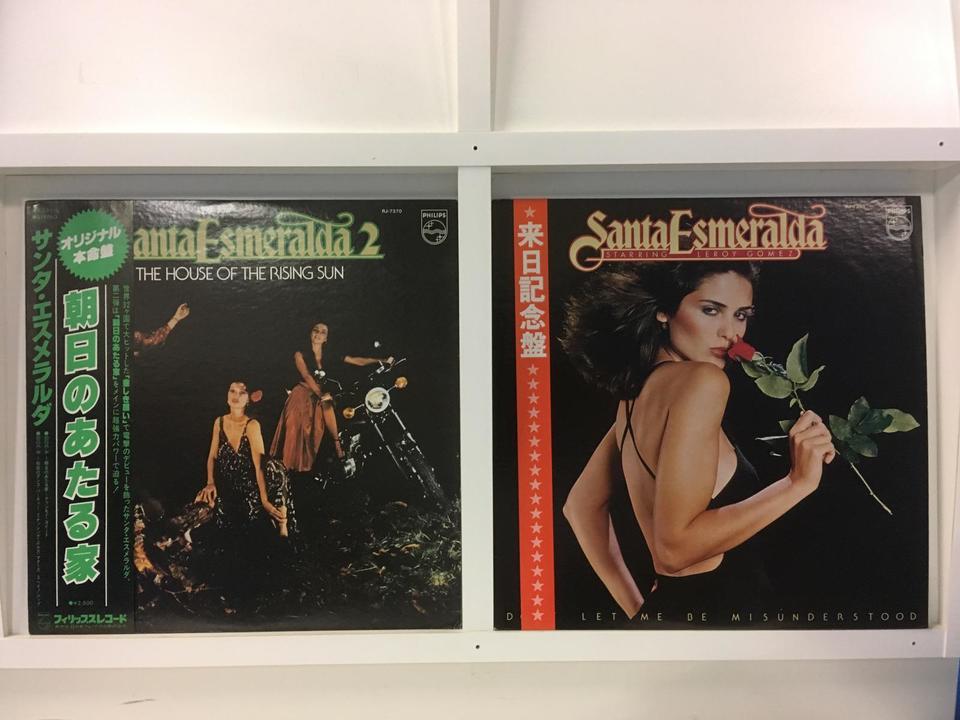 サンタ・エスメラルダ 2枚セット  画像