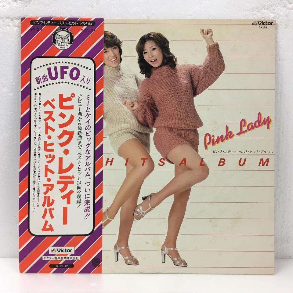 ベスト・ヒット・アルバム/ピンク・レディー ピンク・レディー 画像