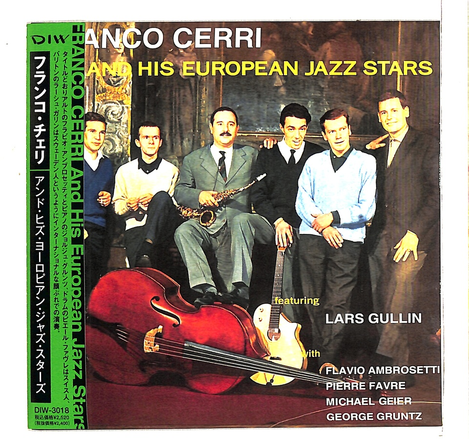 AND HIS EUROPEAN JAZZ STARS/FRANCO CERRI FRANCO CERRI 画像