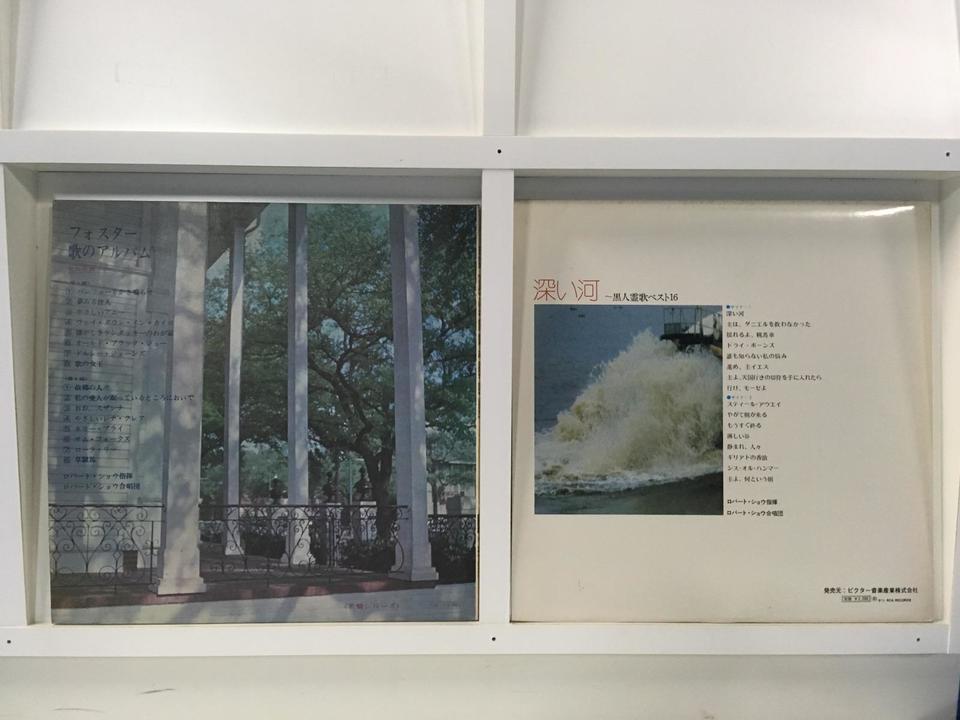 ロバート・ショウ合唱団 2枚セット  画像