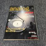 analog vol.58 2017 WINTER
