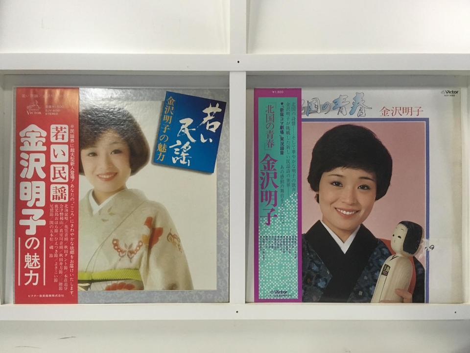 金沢明子 2枚セット  画像