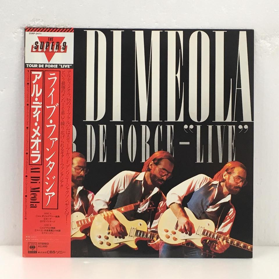 TOUR DE FORCE/AL DIMEOLA AL DIMEOLA 画像