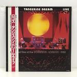 LOGOS/TANGERINE DREAM