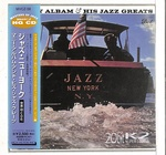 JAZZ NEW YORK/MANNY ALBAM