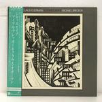 CITY SCAPE/MICHAEL BRECKER
