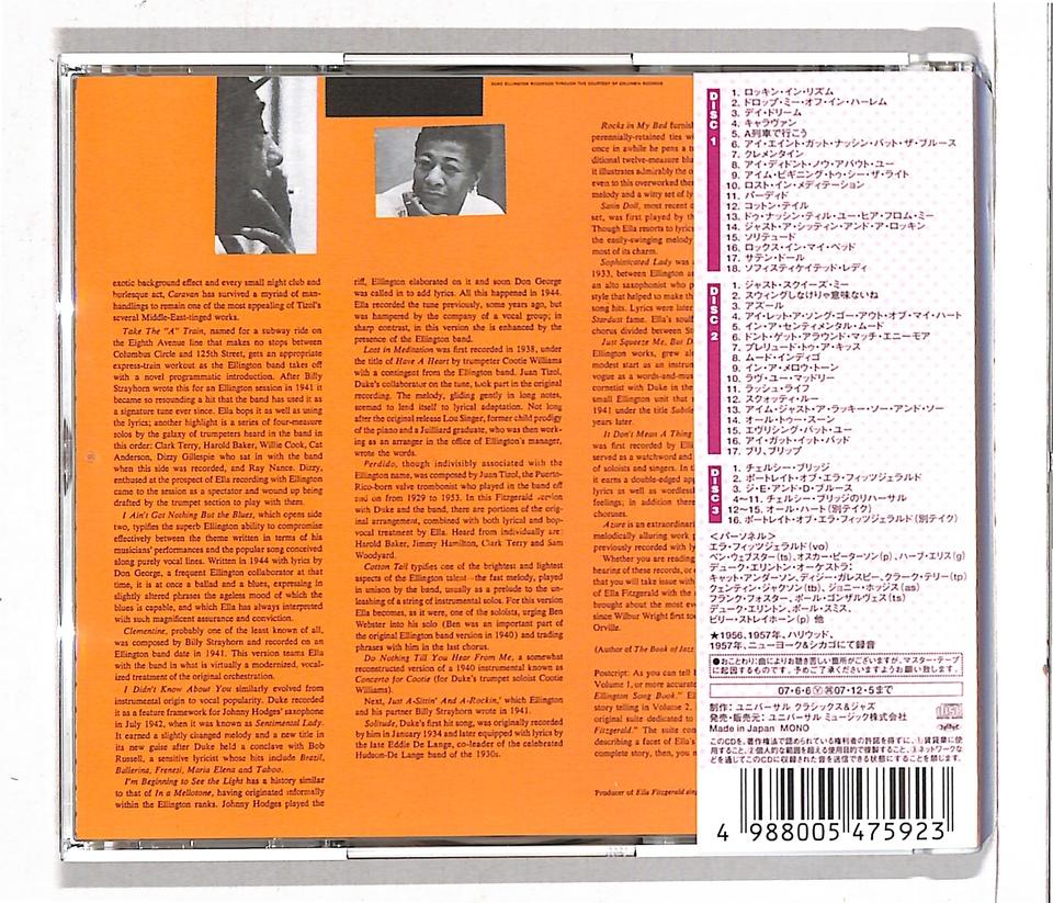 ELLA FITZGERALD SINGS THE DUKE ERINGTON SONGBOOK ELLA FITZGERALD/DUKE ERINGTON 画像