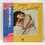 ALL ABOUT RITA COOLIDGE