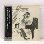 INTERMODULATION/BILL EVANS