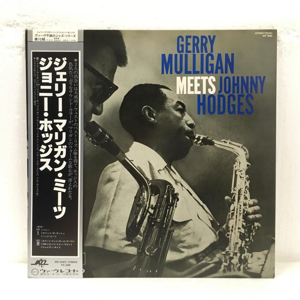 GERRY MULLIGAN MEETS JOHNNY HODGES GERRY MULLIGAN 画像