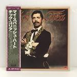 MY SPANISH HEART/CHICK COREA
