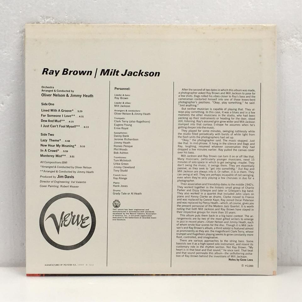 RAY BROWN/MILT JACKSON RAY BROWN 画像