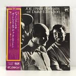 PORTRAITS OF DUKE ELLINGTON/JOE PASS