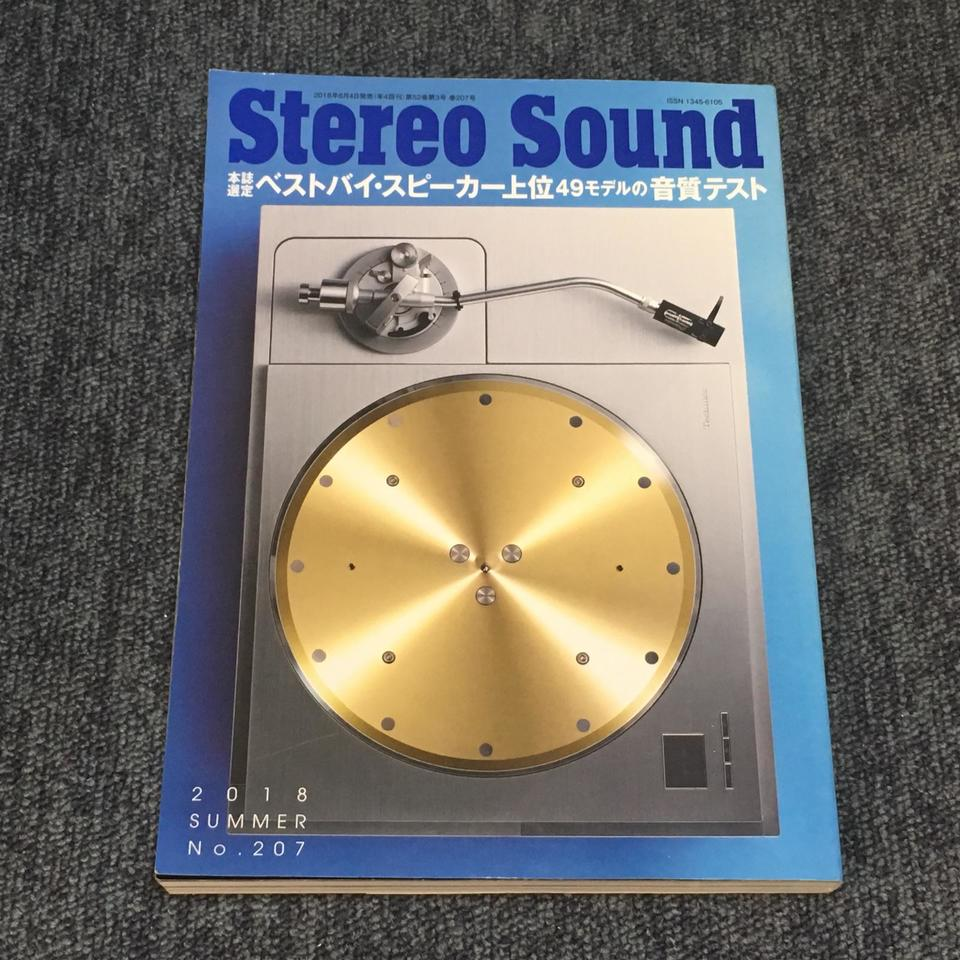 STEREO SOUND NO.207 2018 SUMMER/ステレオサウンド 207号 ステレオサウンド 画像