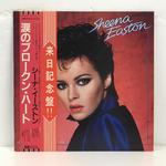 YOU COULD HAVE BEEN WITH ME/SHEENA EASTON