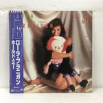 HOLD ME/LAURA BRANIGAN