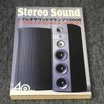 STEREO SOUND NO.161 2007 WINTER