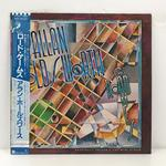 ROAD GAMES/ALLAN HOLDSWORTH
