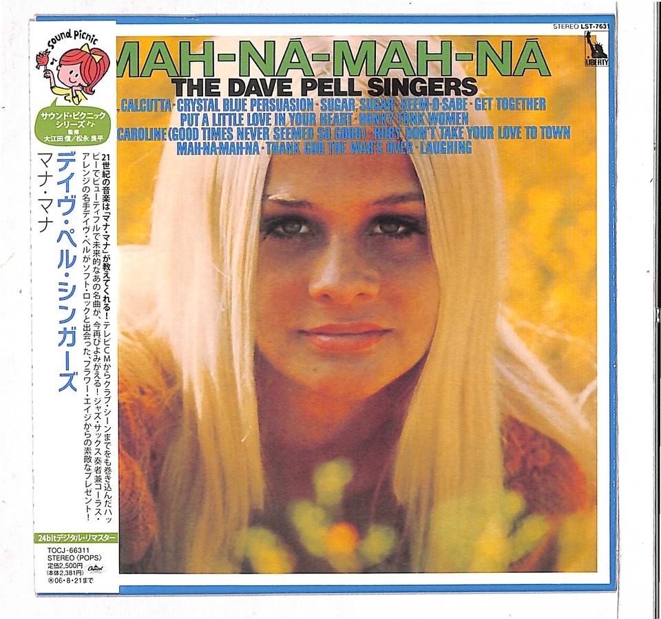MAH-NA-MAH-NA/THE DAVE PELL SINGERS  画像