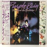 PURPLE RAIN/PRINCE AND THE REVOLUTION