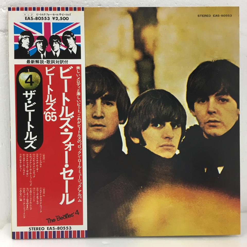 BEATLES FOR SALE/THE BEATLES THE BEATLES 画像