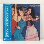 NIGHT DANCING/JOE FARRELL
