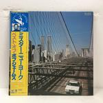 MR. NEWYORK/BOB JAMES