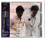 LOVE DEVOTION SURRENDER/CARLOS SANTANA/MAHAVISHUNU JOHN McLAUGHLIN