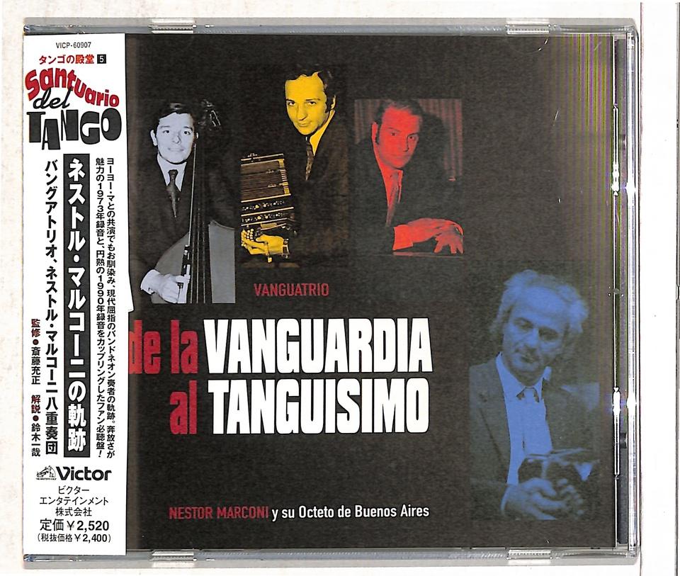 DE LA VANGUARDIA AL TANGUISIMO/VANGUATRIO, NESTOR MARCONI Y SUOCTETO DE BUENOS AIRES VANGUATRIO/NESTOR MARCONI Y SUOCTETO 画像