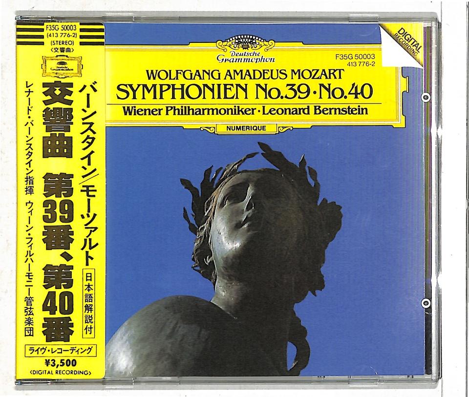 モーツァルト:交響曲第39番、第40番 モーツァルト 画像