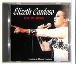 LIVE IN JAPAN/ELIZETH CARDOSO