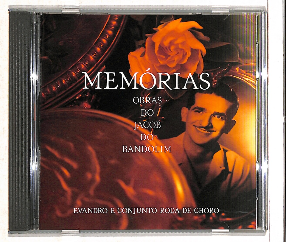 MEMORIAS/JACOB DO BANDOLIM JACOB DO BANDOLIM 画像