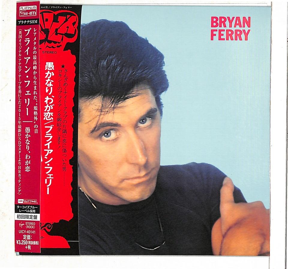 THESE FOOLISH THINGS/BRYAN FERRY BRYAN FERRY 画像