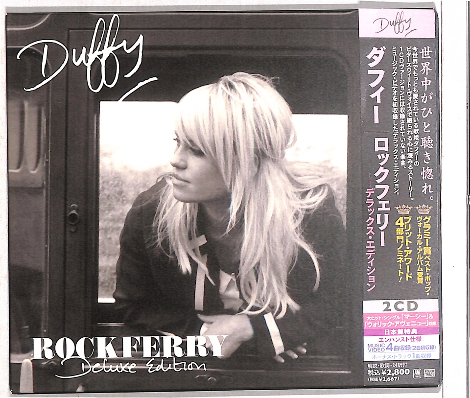 ROCKFERRY/DUFFY DUFFY 画像