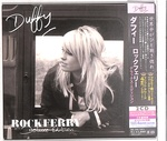 ROCKFERRY/DUFFY