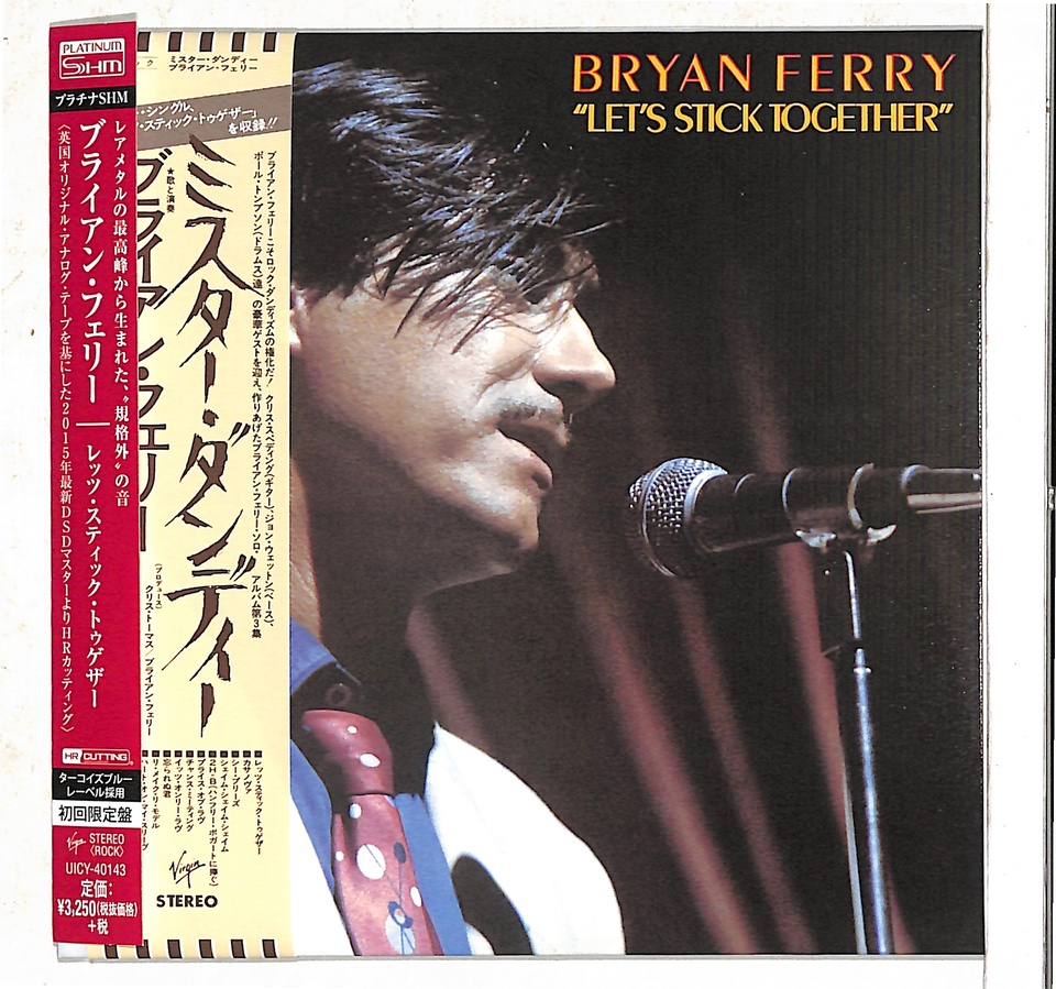 LET'S STICK TOGETHER/BRYAN FERRY  BRYAN FERRY  画像