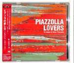 PIAZZOLA LOVERS 15 VIEWS OF ASTOR PIAZZOLLA