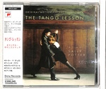 ORIGINAL MOTION PICTURE SOUNDTRACK THE TANGO LESSON