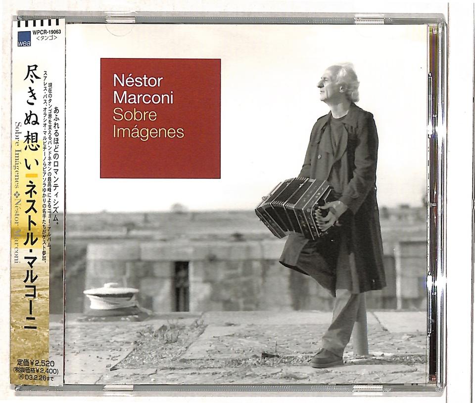 SOBRE IMAGENES/NESTOR MARCONI NESTOR MARCONI 画像