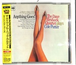 ANYTHING GOES !/DAVE BRUBECK