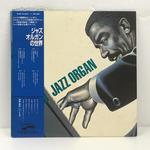 THE WORLD OF JAZZ ORGAN