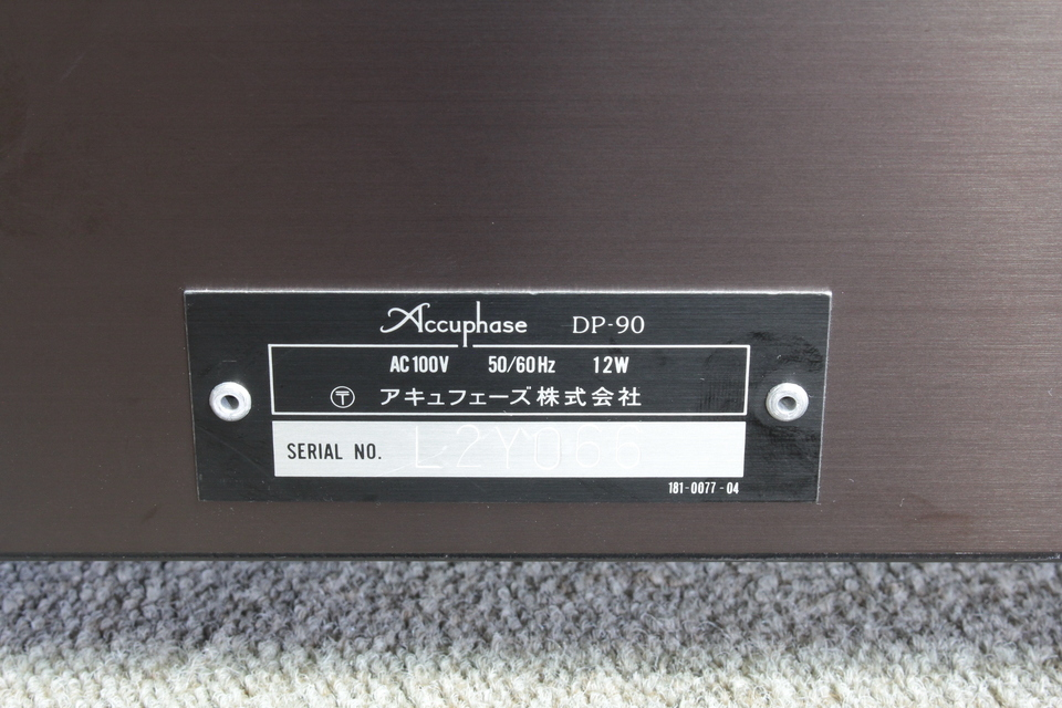 DP-90 Accuphase 画像