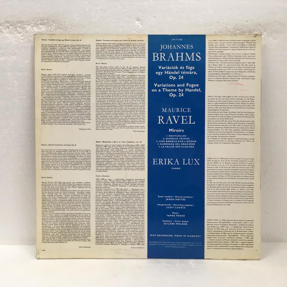 ブラームス:ヘンデルの主題による変奏曲とフーガ/ラヴェル:鏡 ブラームス/ラヴェル 画像