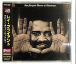 ALONE AT MONTREUX/RAY BRYANT