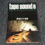 TAPE SOUND NO.08 1972